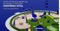 Podwórko NIVEA